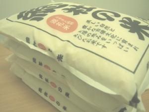 soujya rice 20kg-2