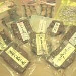 【ふるさと納税生活:静岡県焼津市】佃煮・炊き物・ご飯の素詰合わせ