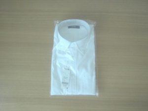 kamakura_shirt