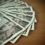 300万円預けると、2週間ごとに28円の利息がつく。