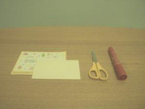 hiragana-card2