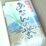 【ふるさと納税:長野県阿南町】 お米「あなんの誉」60kg